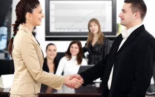 Советы о том, как начать бизнес