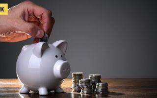 Рекомендации о том, где хранить деньги