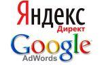 Какая лучшая реклама в интернете?