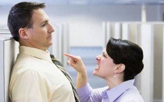 Какие есть методы оценки персонала?