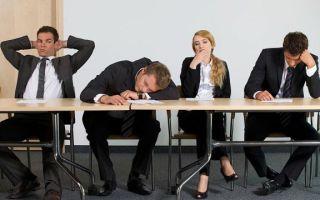 Какие правила трудовой дисциплины?