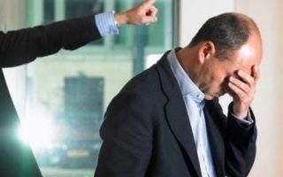 Рекомендации о том, как уволить сотрудника