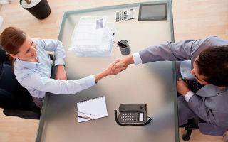 Советы о том, как найти работу
