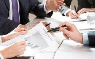 Как защищаются права акционера?