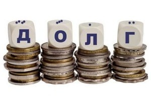 Как избавиться от ипотеки: способы и советы